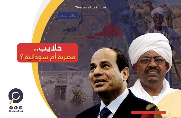 أزمة حلايب وشلاتين «تعكر» وادي النيل