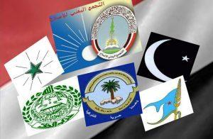 """""""أحزاب التحالف السياسي لإسناد الشرعية"""""""