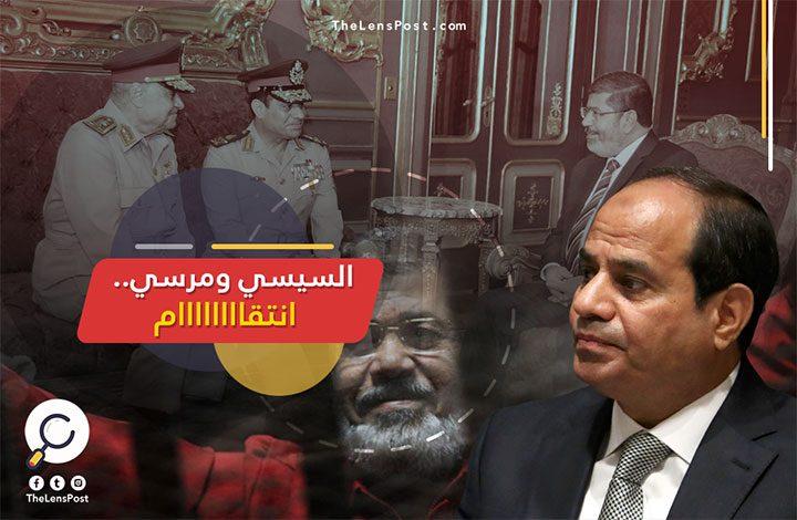 تصفية الحسابات مع مرسي.. من الأحكام القاسية لسجن الأبناء