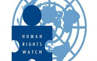«هيومن رايتس ووتش»: بارقة أمل لإغلاق «العقرب» في مصر