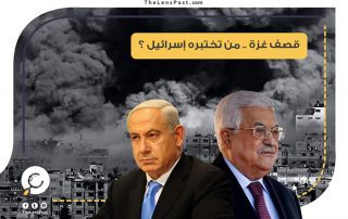 إسرائيل تقصف غزة.. حماس وعباس ومصر والاختبار الصعب