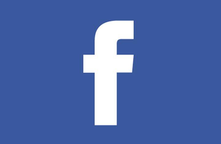 فيسبوك يختبر ميزة التعرف على الوجه كبديل لكلمة المرور