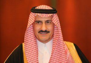 خالد بن بندر بن عبد العزيز