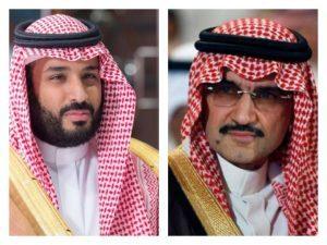 بن سلمان و بن طلال