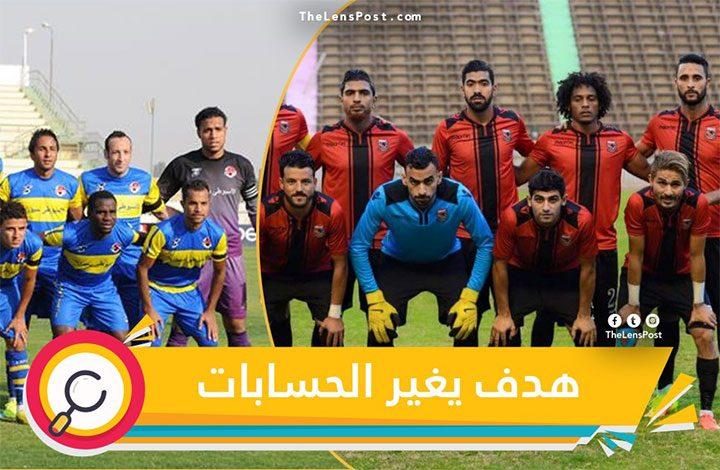 """""""كأس مصر"""".. مفاجآت من العيار الثقيل تغير شكل دور الـ16"""