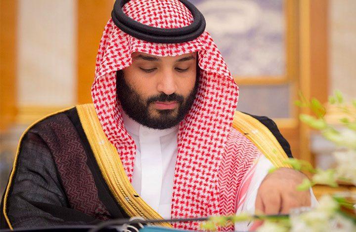 السعودية.. تسريب يشدد على المطارات ضرورة تفتيش حقائب الأمراء دون استثناء
