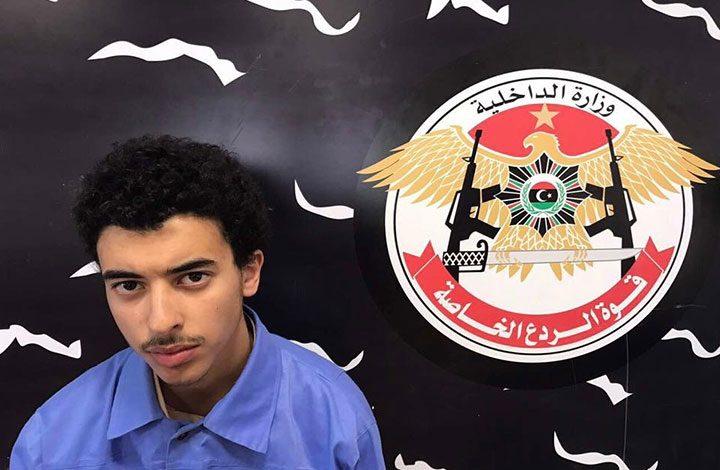 بريطانيا تطالب ليبيا بتسليم شقيق منفذ اعتداء مانشستر