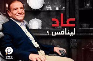 """""""سد النهضة"""" يفتح شهية """"عنان"""".. هل يستعد لانتخابات الرئاسة؟"""