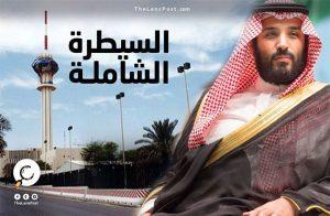 السيطرة على الإعلام.. هل يتحول «بن سلمان» إلى «مرودخ» بدرجة ملك؟