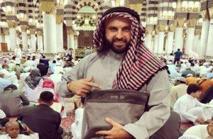 المدون الإسرائيلي «بن صهيون» يكشف كيف وصل السعودية ودخل المسجد النبوي