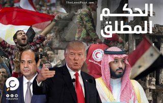 """كاتب أمريكي يحدد مصير لعبة """"التحول"""" في منطقة الشرق الأوسط"""
