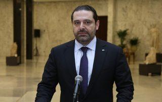 """الحريري يحرج """"السعودية"""" ويتراجع عن استقالته بعد وصوله لبنان"""
