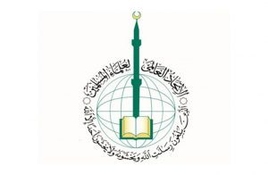 دول الحصار تدرج اتحاد علماء المسلمين على قوائم الإرهاب