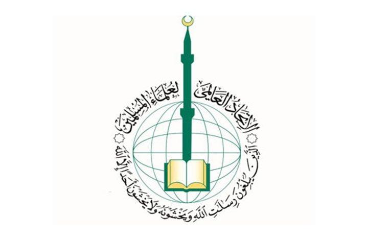 اتحاد علماء المسلمين