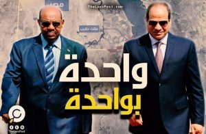 مصر والسودان.. هل يتبادلان المصالح حلايب وشلاتين مقابل سد النهضة؟