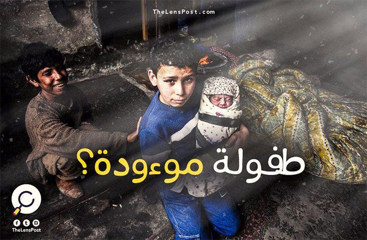 في اليوم العالمي للطفل.. أطفال العرب يبحثون عن البسمة تحت ركام الحروب