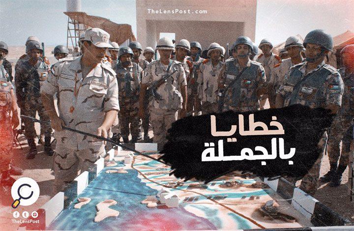 ادعى انتصارًا وهميًا.. المتحدث العسكري المصري لا يتعلم من الماضي