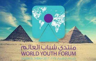"""استنفار أمني في شرم الشيخ استعدادا لـ""""منتدى شباب العالم"""""""