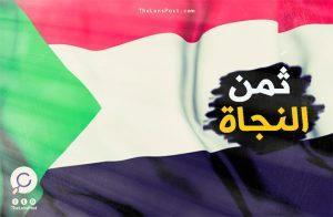 """السودان.. بلد """"اللاءات الثلاث"""" تروج للتطبيع مع إسرائيل"""