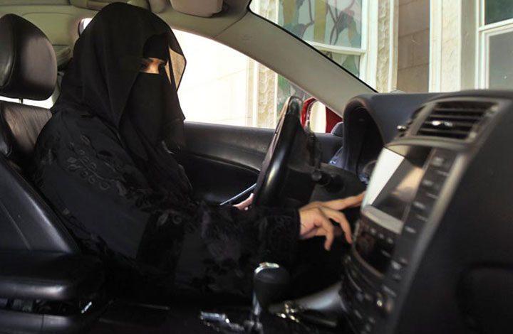 مفاجأة.. السعودية تدرس إنشاء مراكز توقيف شرطية خاصة بالنساء