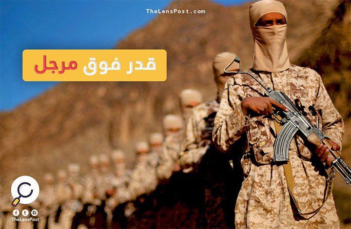 """هل تختفي """"رغوة داعش""""؟ وما مصير """"شرعيات الإرهاب"""" بالعواصم العربية؟"""