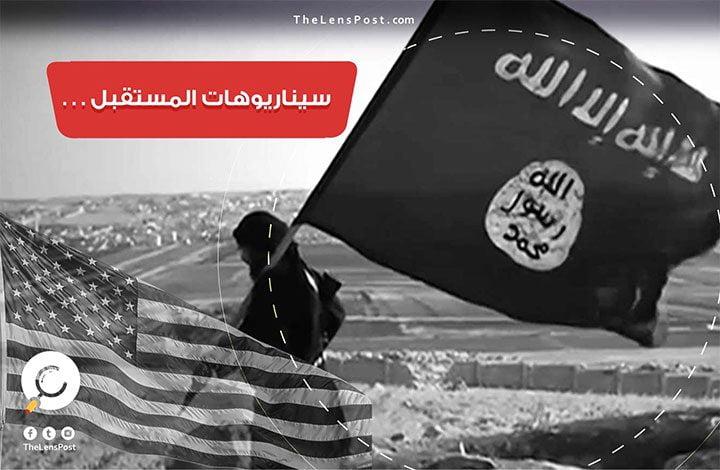 أمريكا وطالبان أفغانستان.. الحوار أم التصعيد؟