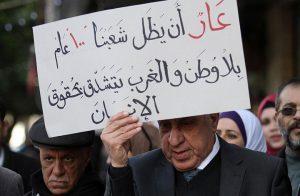 مظاهرات فلسطينية بمناسبة مرور 100 عام على وعد بلفور