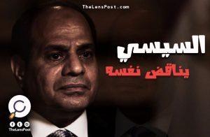 بكى على الإيزدية ويسمح بإهانة المصرية.. هل حقا يحترم السيسي المرأة؟