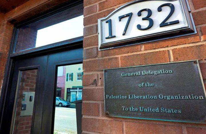 أمريكا تتراجع عن إغلاق مكتب منظمة التحرير الفلسطينية بشروط !