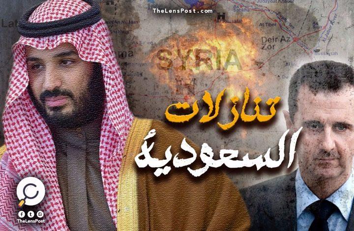 """المعارضة السورية و""""الرياض 2"""".. ماذا يريد بن سلمان؟"""