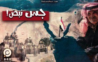 """إسرائيل تحرج مصر بسبب إخلاء سيناء.. السبب """"صفقة القرن"""""""
