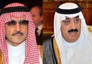 الوليد بن طلال ومتعب بن عبدالله