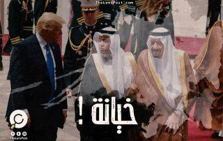 العرب رفضوا اعتراف ترامب بالقدس علنًا.. وباعوها في السر