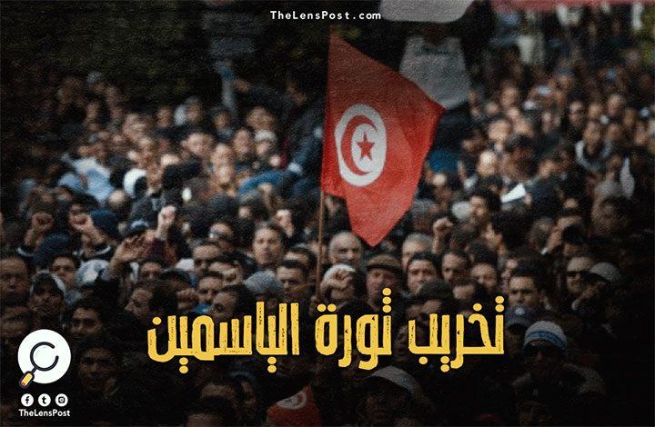 أزمة الطيران تعيد الجدل.. تونس تحت مقصلة العقاب الإماراتي