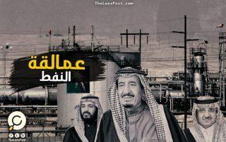 تحالفات أباطرة النفط في العالم .. من يقضي على الآخر ؟