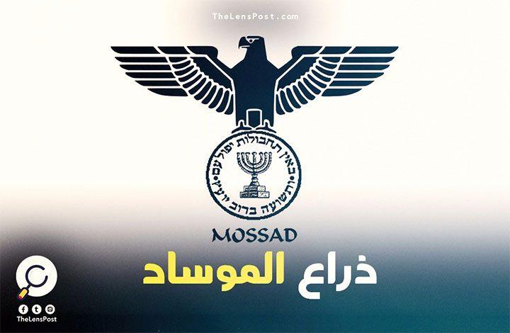 من زياد عيتاني إلى راقية إبراهيم.. الموساد يخترق الوسط الفني العربي