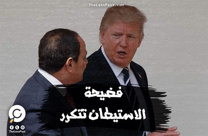 """هل يضغط """"ترامب"""" على مصر لسحب مشروع قرارها بشأن القدس؟"""
