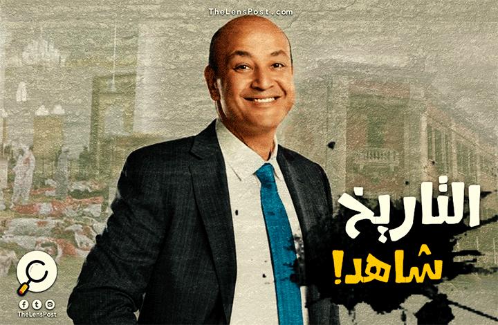 الإعلام المصري يحذر من تفجيرات في أعياد الميلاد.. زلة لسان أم تخمين؟!
