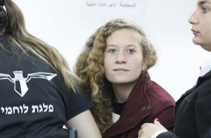 """لمدة خمسة أيام.. تمديد اعتقال الفلسطينية """"عهد التميمي"""" ووالدتها"""