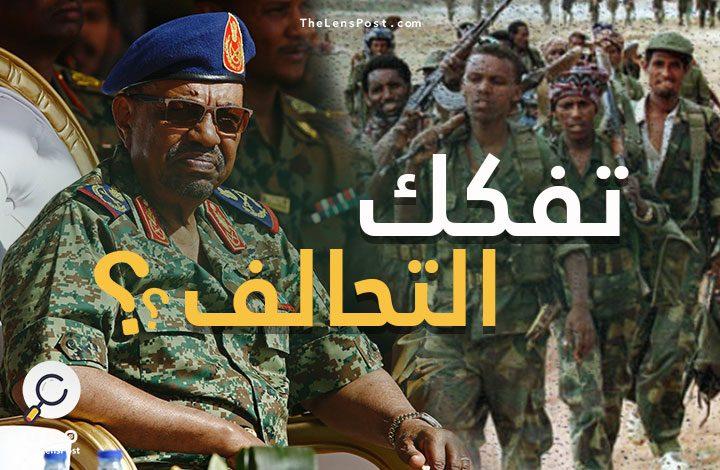البشير يواجه ضغوطًا لسحب القوات السودانية من اليمن.. فهل يفعلها؟