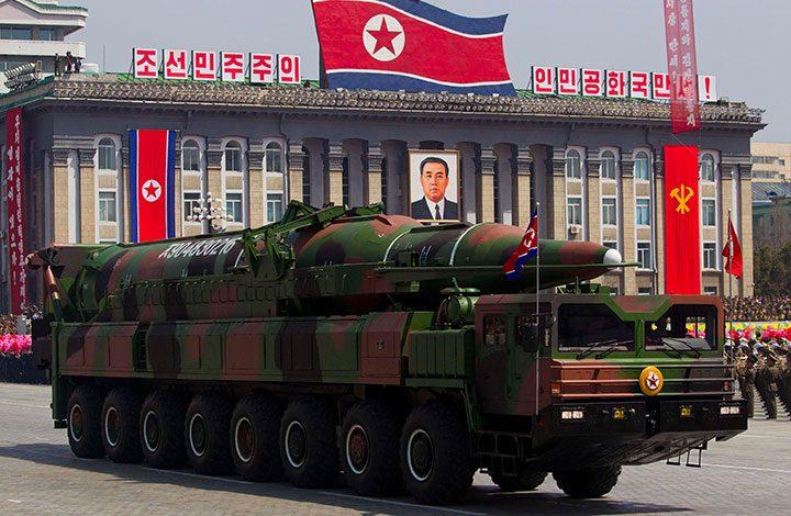 كوريا الشمالية تدين قرار ترامب وتؤكد دعمها وتضامنها مع الفلسطينيين