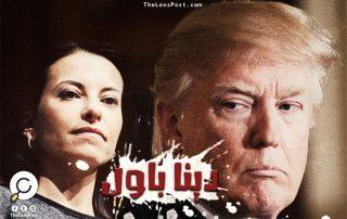 """""""هاآرتس"""": كيف خسرت أمريكا """"سلاحها السري"""" في الشرق الأوسط؟"""