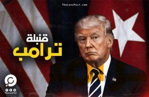 هل يؤثر القرار الأمريكي بشأن القدس على معركة النفوذ بين السعودية وإيران ؟