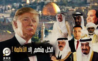 """بعد تحركبأموال الإمارات وقلم """"خالد صلاح"""".. الكل متهم بتضييع القدس إلا الأنظمةات السعودية.. هل تدخل المملكة في تحالف إقليمي ضد حزب الله ؟"""