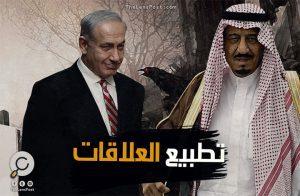 تصاعد التحالف التكنولوجي بين السعودية وإسرائيل.. إلى أين؟