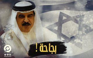 البحرين تقود قاطرة الخليج نحو التطبيع مع إسرائيل