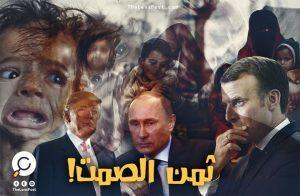بصفقات السلاح والتحالفات الاستراتيجية.. الغرب يصم آذانه عن اليمن