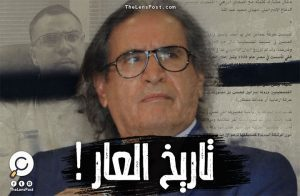 """""""إيلاف"""" و""""العُمير"""".. حكاية وسيط التطبيع السعودي مع إسرائيل وعرّابه"""