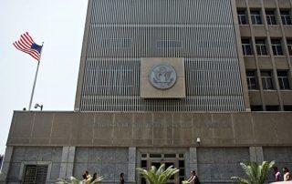 الخارجية الأمريكية: لا قرار نهائي بنقل سفارتنا إلى القدس