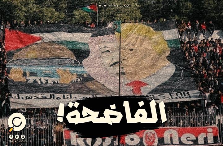 """للجزائريين تاريخ.. هل عبرت صورة """"ترامب-سلمان"""" عن الحقيقة؟"""